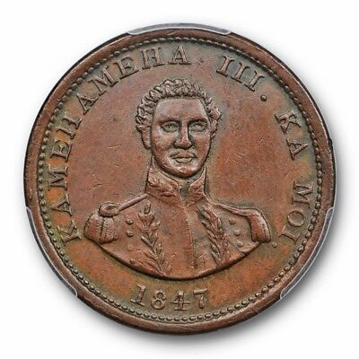 1847 1C Hawaii Cent PCGS MS 61 BN Uncirculated Brown CAC Approved