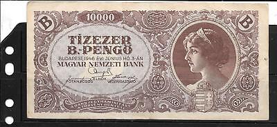 Hungary #132 1946 10000 B-Pengo Vg Circ Banknote Paper Money Currency Bill Note