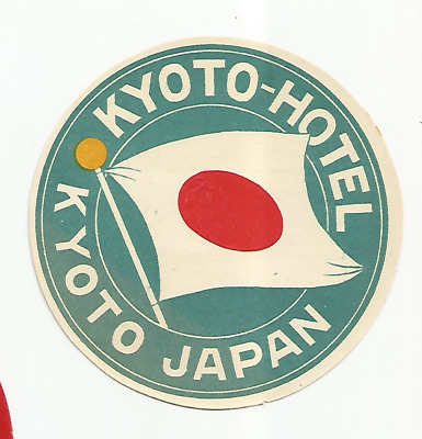 HOTEL KYOTO luggage label (JAPAN)