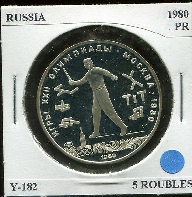 1980 Russia USSR 5 Roubles Proof, Y-182, Olympics