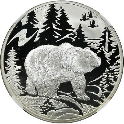 2009(SP) Russia Silver 3 Roubles, Bear - EAEC Fauna, NGC PF70 Ultra Cameo