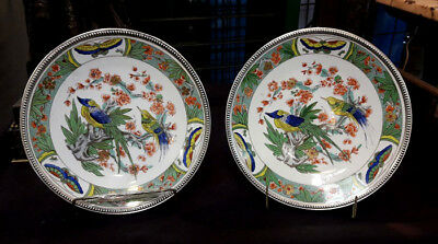 Antique Limoges Porcelain & French Sterling Silver Pair Of Plates , By Tetard