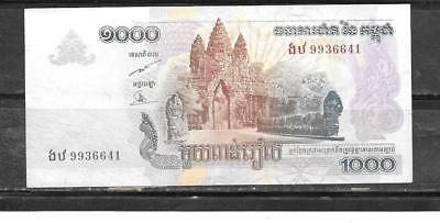 CAMBODIA #58b 2007 1000 RIELS VF CIRC BANKNOTE PAPER MONEY CURRENCY BILL NOTE