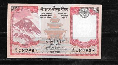 Nepal #60 2008 Uncirculated Mint 5 Rupee Banknote Bill Note Paper Money Currency
