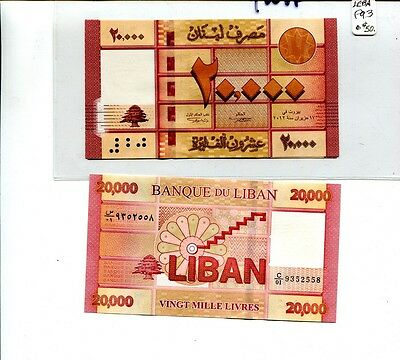 Lebanon 2011 20,000 Livres Currency Note  Cu 9868F