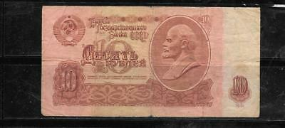 Russia Ussr #233A Vg Circ Old Vintage 1961 10 Rubles Banknote  Note Paper Money