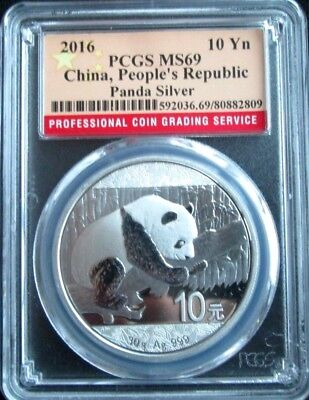 2016 PCGS MS69 China Silver Panda 30g - Red Label