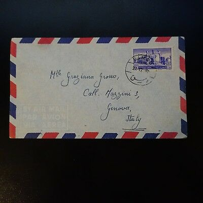 Syria Syria Letter Brief Cover Cad Damask -> Gene Italy