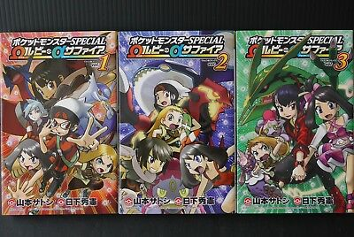 JAPAN Pocket Monster Manga LOT: Pokemon Special Ruby and Sapphire 1~3 Complete