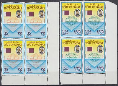 1977 Qatar Mi.724/25 **/MNH Blocks/4, Arab Postal Union [sr3297]