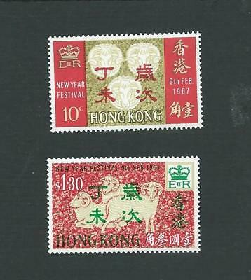 Hong Kong 1967, Chinese New Year, Year Of The Ram Set Of 2 Stamps. Mnh. Sg.242/3