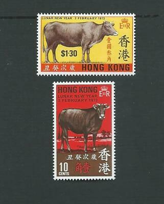 Hong Kong 1973, Chinese New Year, The Year Of The Ox Set Of 2 Stamps. Mnh.