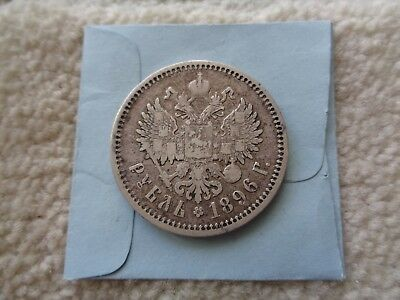 1896 Russia Rouble silver coin