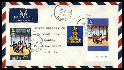 Brunei Seria to US Momnouth Maine 1981 Tri-franked Airmail Cover