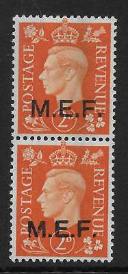 BR.OCCUPATION OF ITALIAN COL.  SG M7b VARIETY SCARCE 2d SE- TENANT VERTICAL PAIR
