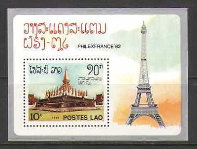 Laos 1982 Temple/Eiffel Tower/PhilexFrance m/s (n21168)