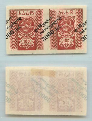 Georgia 1923 SC B2 mint shifted overprint pair . f7973