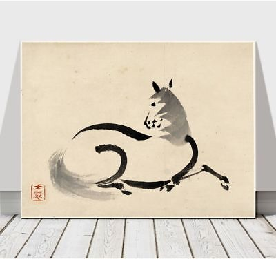 Japanese UNA - Horse - CANVAS ART PRINT POSTER - 12x8""