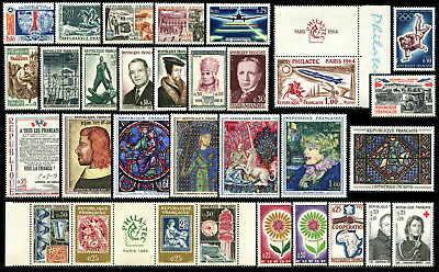 Lot N°7248 France Année complète 1964 Neuf ** LUXE