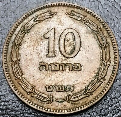 1949 Israel 10 Pruta Coin KM# 11 ***Great Condition***