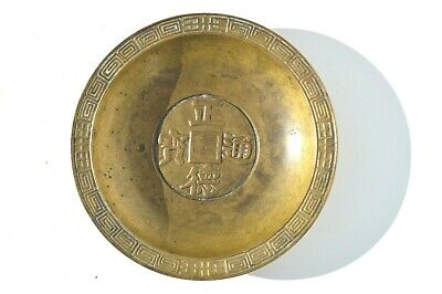 Fantastic Antique Heavy Gauge Chinese Bronze Coin Symbol Trinket/Coin Tray/Dish