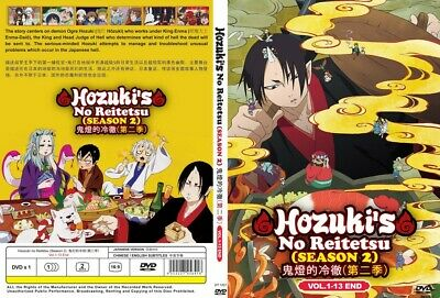 HOZUKI NO REITETSU Paket | S1+S2 | Eps. 01-39 | English Subs | 2 DVDs in 2 Sets