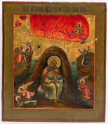 Old Antique Russian Icon of Elijah the Prophet, 18th c