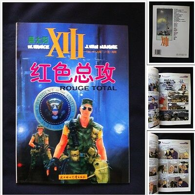 Xiii Rouge Total Edition Chinois Vance Van Hamme Chine China Bd Treize Comic 13