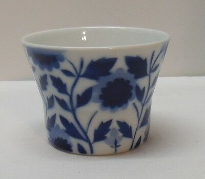Asian Blue and White Porcelain Small Planter or Bowl Flowers Signed Vintage