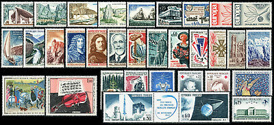 Lot N°7249 France Année complète 1965 Neuf ** LUXE