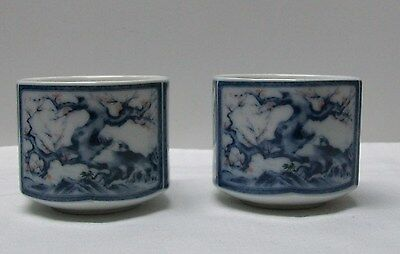 Toyo Small Cups Bowls Blue and White Trees Birds with Pink Flowers Vintage set 2