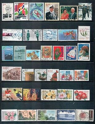 NORWAY - Mixed lot of 34 Stamps, most Good - Fine Used, LH