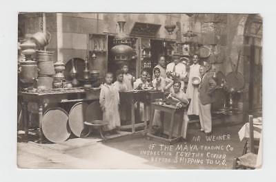 """EGYPT TO USA 1937 """"MAYA TRADING CO"""" PHOTO CARD, ADVERTISING, 13m RATE(SEE BELOW)"""