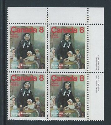 Canada #660ii UR PL BL Fluorescent  Smooth Paper Variety MNH **Free Shipping**