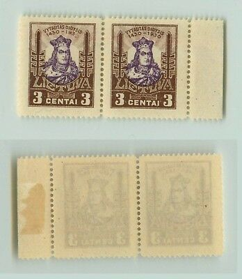 Lithuania 1930 SC 243 MNH missing 0 in year pair. f2663