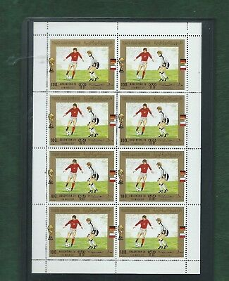 Yemen YAR 1978 Argentina FIFA World Cup perf/imperf sheets unmounted mint MNH