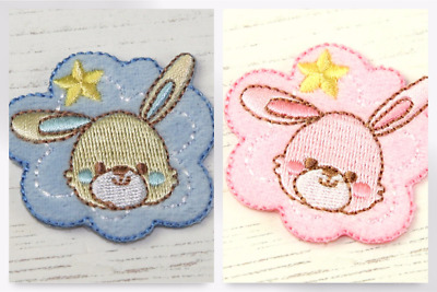 Baby Bunny Embroidered Iron On Motif Applique - each (MI-15-1594-M)