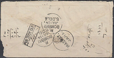 1875-79c Unpaid Cover MUSCAT OMAN to India, Postage Due handstamp [bl0367]