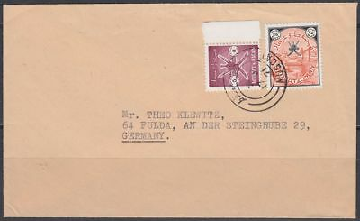 1971 Oman Muscat Cover to Germany, mixed old and new currency [bl0372]