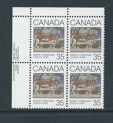 "Canada #872i UL PL BL Small Dot Above 1st ""S"" Variety MNH *Free Shipping**"