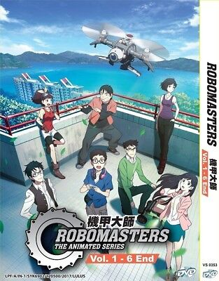 ROBOMASTERS Animated Series | Eps. 01-06 | English Subs | 1 DVD (VS0353)