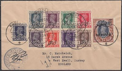 1944 Cover MUSCAT OMAN to England, cpl. OFFICIAL set, signed Holcombe [bl0388]