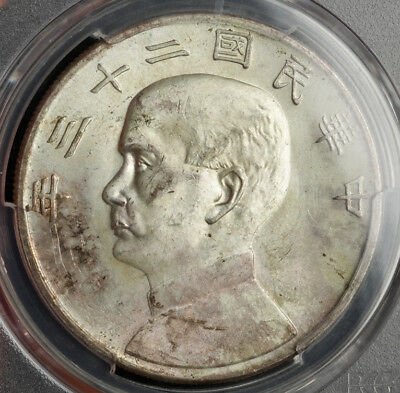 "1934, China (Republic). Silver ""Junk"" Dollar Coin. High Relief Strike! PCGS MS63"