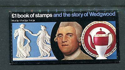 Great Britain Bk144, 1972 Wedgewood , Prestige Bklt, (Id6133)