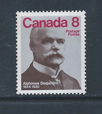Canada #661ii Single D Fluorescent Ribbed Paper Variety MNH **Free Shipping**
