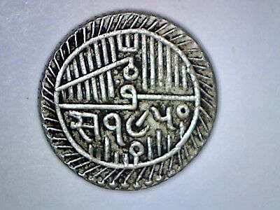 India Nawanagar Silver 2 1/2 Kori Scarce Denomination