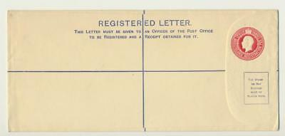 BASUTOLAND GV 4d REGISTERED ENVELOPE, VF UNUSED, H&G#E1a (SEE BELOW