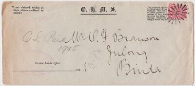 Stamp 1905 NSW 1d red OSNSW on cover postmark CARCOAR to Binda via Goulburn