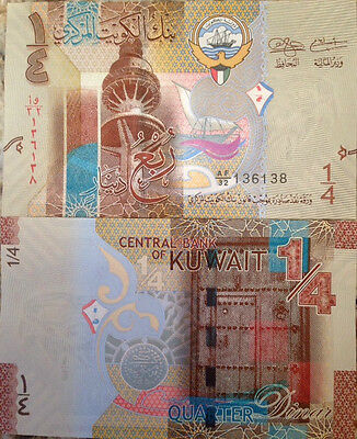 Kuwait 2014 1/4 Dinar Uncirculated Banknote P-29 Golden Falcon From Usa Seller !