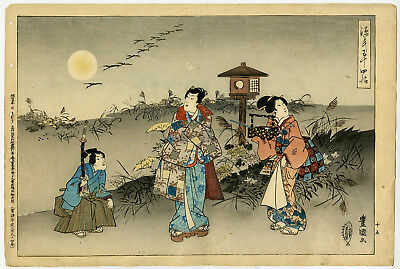 Japanese Antique Print-UKIYO-E-FIGURES IN GARDEN-GEISHA-Anonymous-c.1900